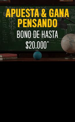 BONO 100MAS